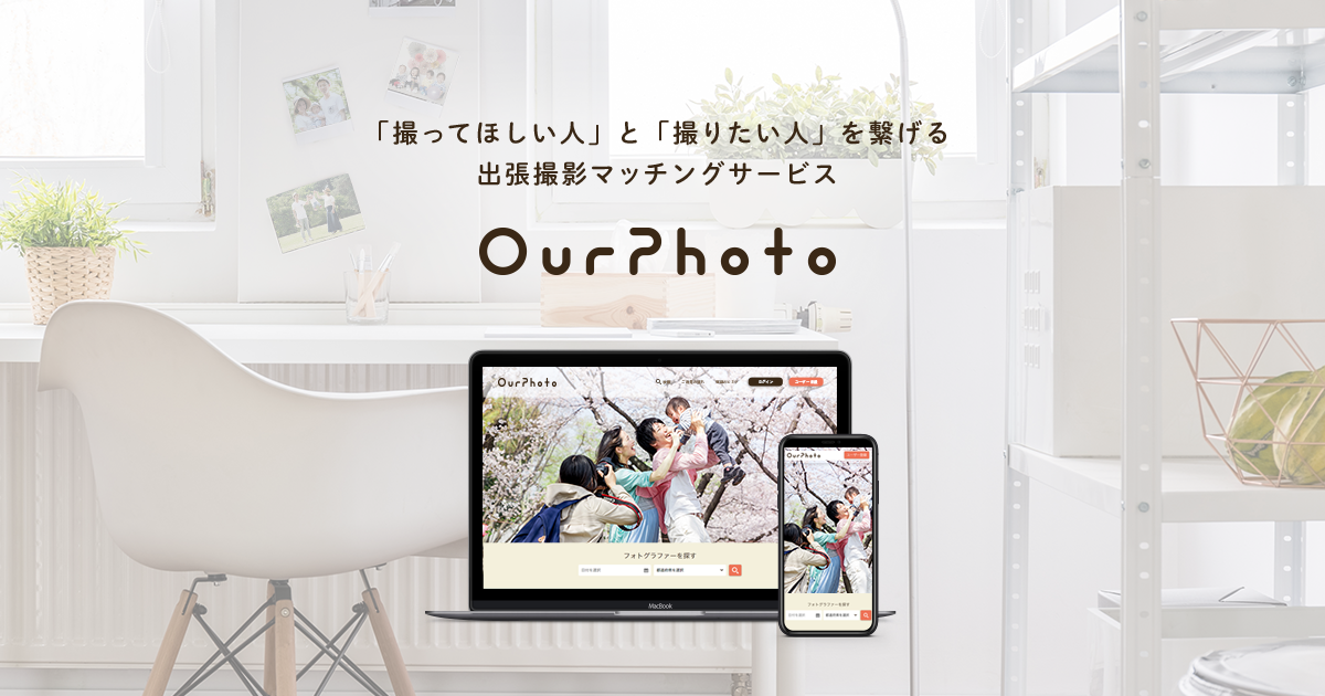 Fb ourphoto ver2