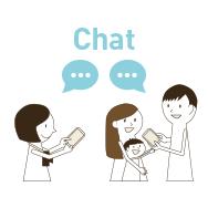2.事前コミュニケーション